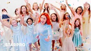 Sound Media Kids и Анастасия Спиридонова - Зимняя
