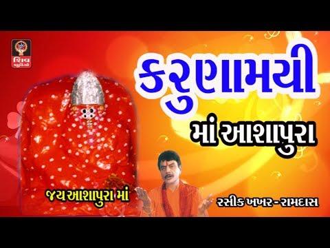 ashapura ma na garba 2016 nonstop gujarati garba navratri live