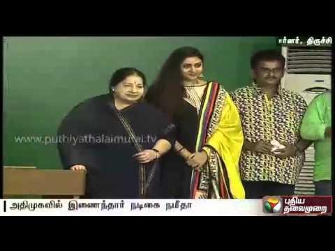 Actress-Namitha-join-ADMK-in-presence-of-Jayalalithaa-at-Trichy
