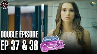 Ek Haseen Intiqam   Double Episode 37 & 38   Sweet Revenge   Turkish Drama   Urdu   Dramas Central