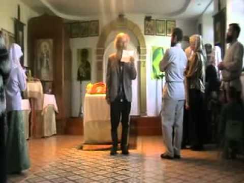 Власть православная церковь