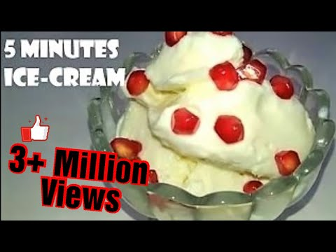 Video '5' minutes to ready ice cream,  (5 मिनट में आइस क्रीम तैयार)