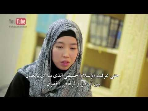فيديو: يابانية تدخل الاسلام بسبب شربة ماء مؤثر