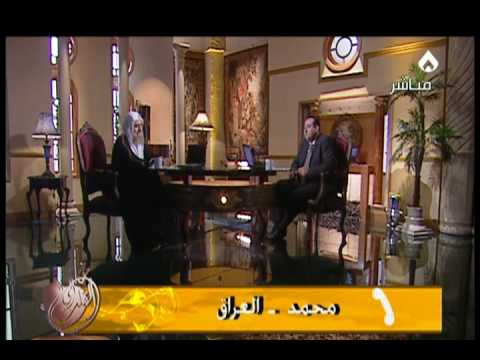 3-6-2010  من القلب إلى القلب 8/10 الشيخ العرعور يحاور الشيعة