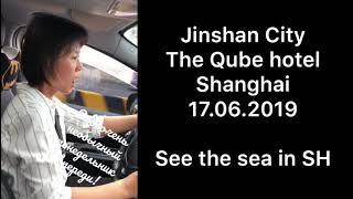 preview picture of video 'Море в Шанхае - сезон раков в Китае - 2019'