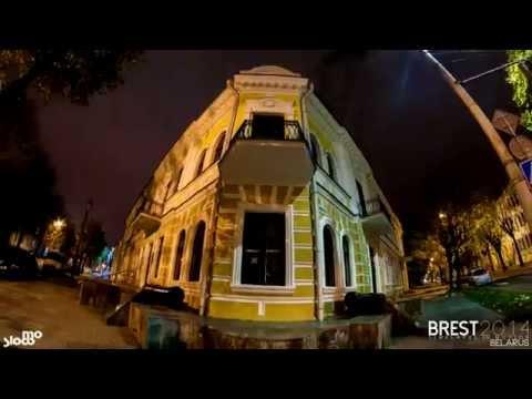 Брест - культурная столица Беларуси