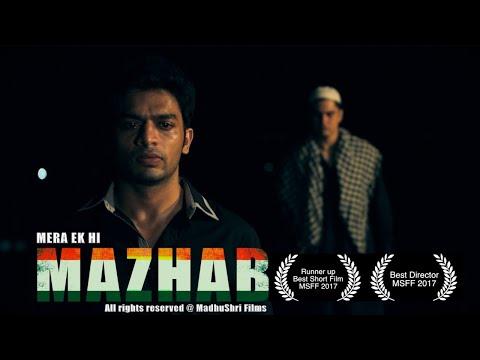 Mera Ek Hi Mazhab