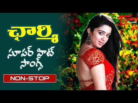 Siazzling Actress Charmi Birthday Special | Telugu Super hit Video Songs Jukebox | Old Telugu Songs