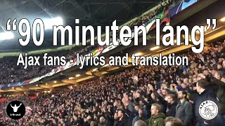 Ajax fans - 90 minuten lang voor onze club uit amsterdam - lyrics in subtitles