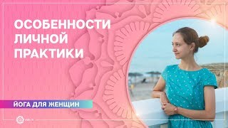 Упражнения для мам с малышами. Александра Штукатурова
