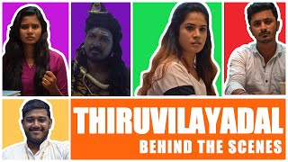 Thiruvilayadal Bloopers