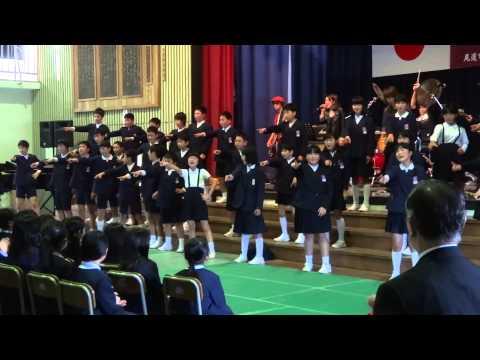 田熊小学校閉校記念式典 ハバネロライブ「学園天国」