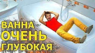 Ванна 68 см - опыт 9 лет   КАКОЙ ШОВ ЛУЧШЕ для раковины и унитаза   Шумоизоляция канализации