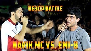 ОБЗОР! Battle Navik MC vs. Emi-B (RAP.TJ)