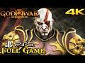 God Of War 3 Remastered ps5 Gameplay Walkthrough Full G