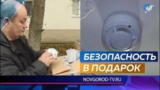 Многодетным семьям устанавливают специальные приборы, оповещающие о пожаре