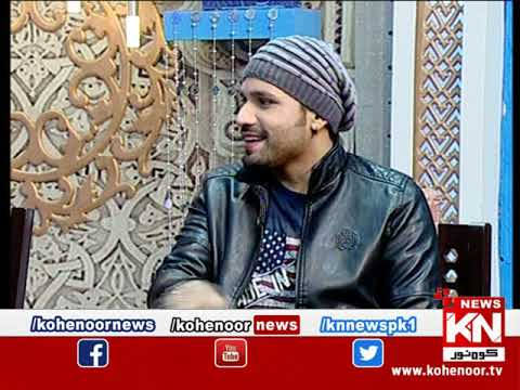 Good Morning 12 January 2020 | Kohenoor News Pakistan