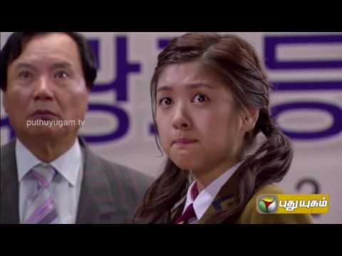 PLAYFUL KISS Tamil Korean Drama   PART 37