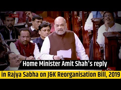 Home Minister Amit Shah's reply in Rajya Sabha on Jammu and Kashmir Reorganisation Bill, 2019