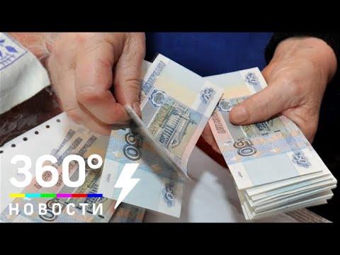 Россияне хотят определить минимальный размер алиментов - МТ