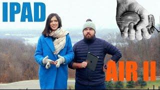 Apple iPad Air 2 и iPad Mini 3: обзор планшетов (feat. Wylsacom)