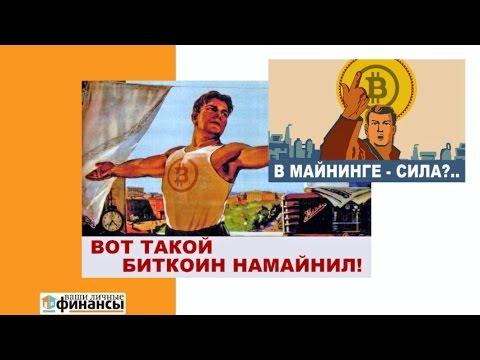 """Выпуск 63. ТВ-проект """"Ваши личные финансы"""""""