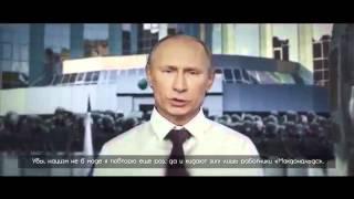 Неебический Рэп Баттл l Путин VS Гитлер. ДНР,ЛНР,ополчение,Стрелков,бородай
