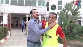 كواليس ماتش : المغرب التطواني #  شباب اطلس خنيفرة