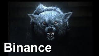 Жуткий оскал биржи Binance = Будьте осторожны