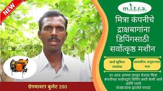 Sangli sanjay pawar