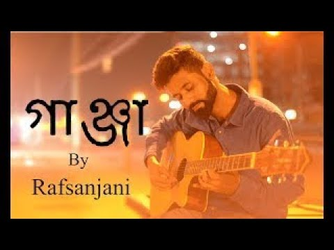 Ganja | গাঁজা | Rafsanjani | Bangla new video song 2018