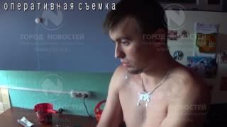 Дом наркоторговцев в Кемерове взяли штурмом