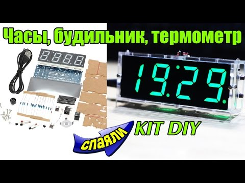 Паяем LED часы ⏳ радиоконструктор из Китая 💣 Kit Diy from AliExpress