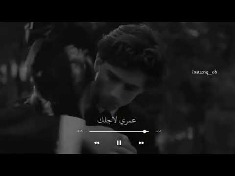 m_rabab3h_98's Video 165593829973 q4wu1YO58K4