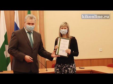 """Итоги конкурса """"Метелица"""""""