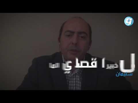 فيديو بوابة الوسط | خبير مالي: برنامج الإصلاح الاقتصادي يدخل مرحلة «النقاش البيزنطي»