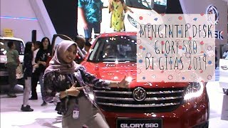 Mengintip DFSK Glory 580 di GIIAS 2019, SUV Futuristik dengan Keringanan Pembayaran