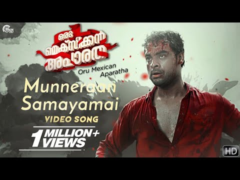 Munneraan Samayamai - Oru Mexican Aparatha Official Video Song