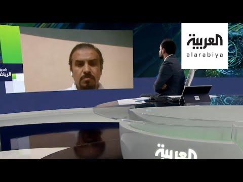العرب اليوم - شاهد :الطبيب صالح الحارثي يتحدث عن خطر إصابات اللاعبين بعد التوقف الطويل
