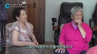 13 민선 7기 이재수 춘천시장 폭염피해 우려지역 현장점검