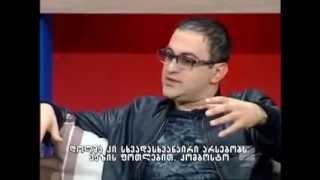 Гарик Мартиросян в грузии