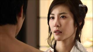 Love & Law, 8회, EP08, #01