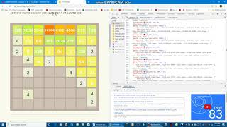 Creating 2048 Game Theme Pack 1 : Yellow Theme Pack