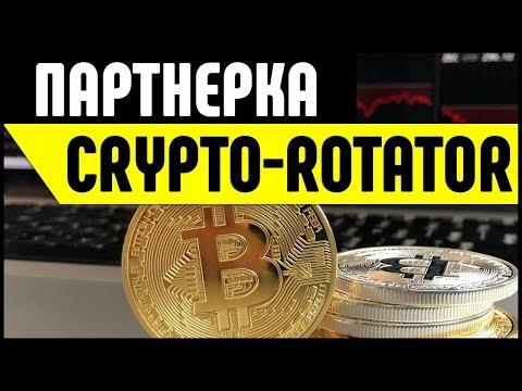 Виды заработка криптовалюты