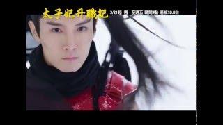 Go Princess Go 太子妃升職記 - Chinese Drama Preview