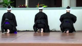 Tachiutushi / Goshin No Mai / Bu No Mai