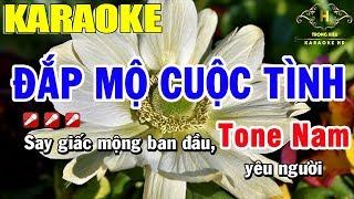 karaoke-dap-mo-cuoc-tinh-tone-nam-nhac-song-am-thanh-chuan-trong-hieu