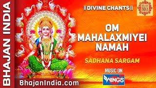 Mahalaxmi Mantra - Om Mahalaxmi Namah - Mahalaxmi Songs By Sadhana Sargam