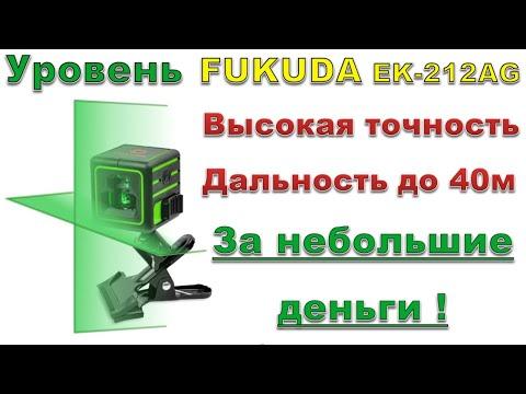 фото лазерный уровень (нивелир) fukuda ek-212ag 0