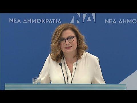 Δήλωση της εκπροσώπου Τύπου της ΝΔ Mαρίας Σπυράκη